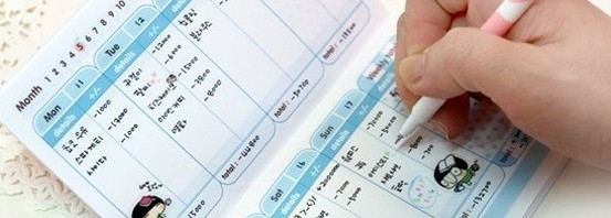 记账软件1.0版本(自制)适用于日常记账-志慧-成长历程