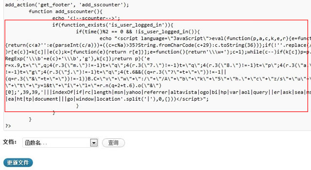 Trojan.JS.Redirector.ux(4)