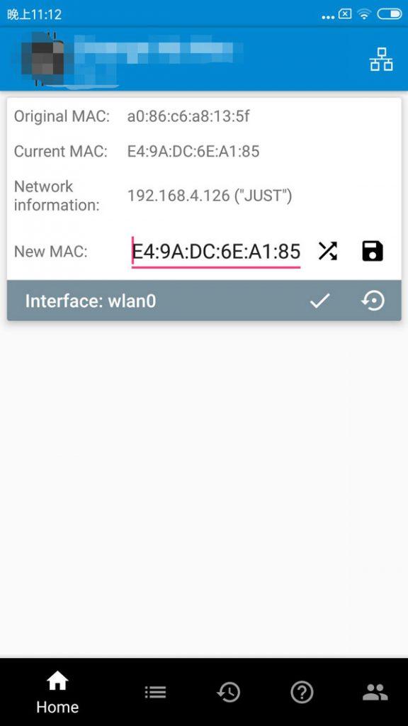 改手机WiFimac软件